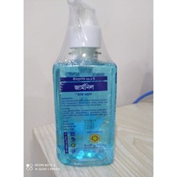 Picture of Germnil Hand Wash