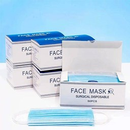 Picture of Face Mask Surgical Disposable [50 pcs]