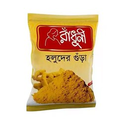 Picture of Radhuni Turmeric Powder (Holud) 200 gm