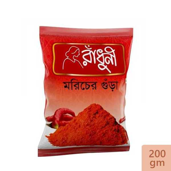 Picture of Radhuni Chili (Morich) Powder-200 gm