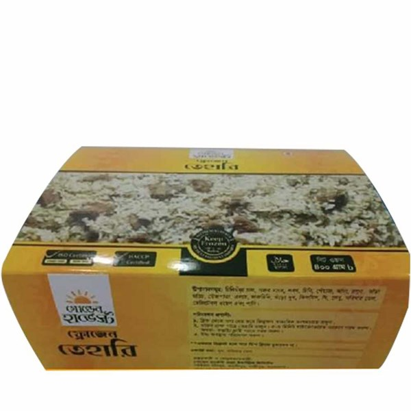 Picture of Golden Harvest Frozen Tehari - 400 gm