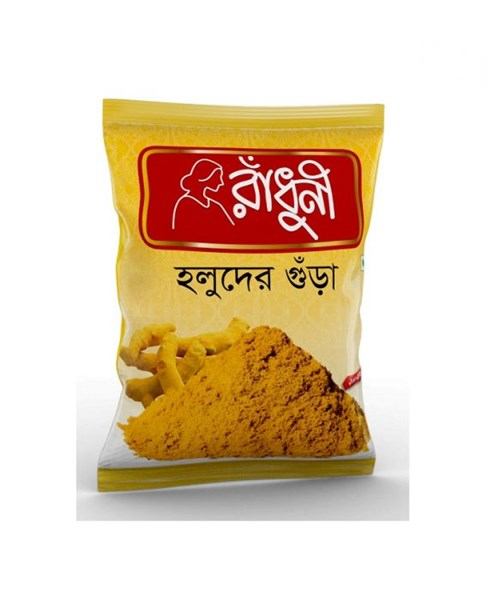 Picture of Radhuni Turmeric Powder (Holud)
