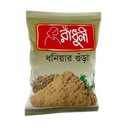 Picture of Radhuni Coriander (Dhoniya) Powder - 500 gm